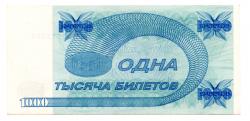 Rússia - Cédula Fantasia - 1.000 Biletov