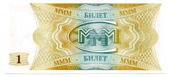 Rússia - Cédula Fantasia - 1 Bilet
