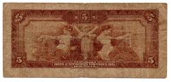 .R100c - 5 Mil Réis - 19° Estampa - Assinada a mão / Autografada - Série 710 - Barão do Rio Branco - Número Estampa e Série Separados - Data: 1942 - Regular (R)