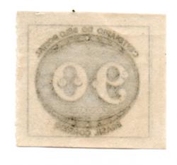 Selo Antigo Centenário do Selo Postal