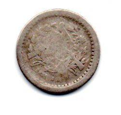 Guatemala - 1880 - ½ Reales - Prata .835 - Aprox 1,5 g -