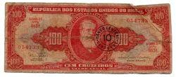 "C117 - 10 Centavos (Carimbo sob 100 Cruzeiros) - 2° Estampa - Série 663 - Dom Pedro II - Erro: ""Minstro"" - Data: 1966 - R"