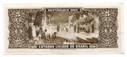 C070 - 5 Cruzeiros - 2° Estampa - Série 2149 - Numeração : 088888 - Barão do Rio Branco - Data: 1959 - MBC/SOB