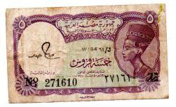 Egito - 5 Piastres - Cédula Estrangeira