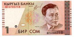 Quirguistão - 1 Som - Cédula Estrangeira