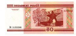 Bielorrússia - 50 Rubles - Cédula Estrangeira
