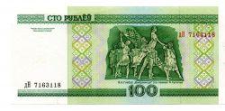 Bielorrússia - 100 Rubles - Cédula Estrangeira