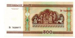Bielorrússia - 500 Rubles - Cédula Estrangeira
