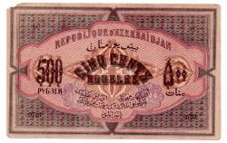 Azerbaijão - 500 Roubles - Cédula Estrangeira
