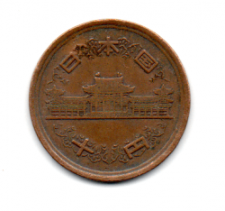 Japão - 1988 - 10 Yen