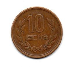 Japão - 1954 - 10 Yen