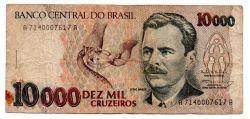 C225 - 10000 Cruzeiros - Vital Brazil - Data: 1993 - Estado de Conservação: Bem Conservada (BC)
