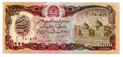 Afeganistão - 1.000 Afghanis - Cédula Estrangeira