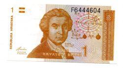 Croácia - 1 Dinar - Cédula Estrangeira