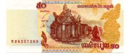 Cambodja - 50 Riels - Cédula Estrangeira