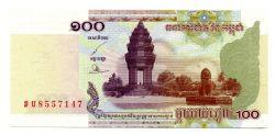 Cambodja - 100 Riels - Cédula Estrangeira