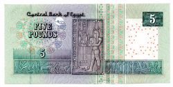 Egito - 5 Pounds - Cédula Estrangeira