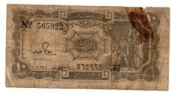 Egito - 10 Piastres - Cédula Estrangeira