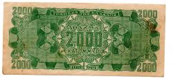 Grécia - 2.000.000.000 Drachmai - Cédula Estrangeira