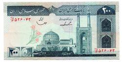 Irã - 200 Rials - Cédula Estrangeira