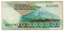Irã - 10.000 Rials - Cédula Estrangeira