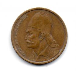 Grécia - 1978 - 2 Drachmai