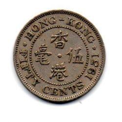 Hong Kong - 1951 - 50 Cents
