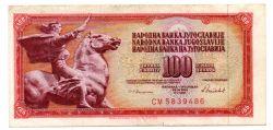 Iugoslávia - 100 Dinara - Cedula Estrangeira