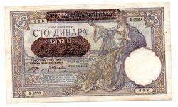 Sérvia - 100 Dinara - Cedula Estrangeira