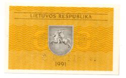 Lituânia - 0,10 Talonas - Cédula Estrangeira