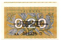 Lituânia - 0,20 Talonas - Cédula Estrangeira