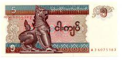 Myanmar - 5 Kyats - Cédula Estrangeira