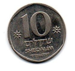 Israel - 1984 - 10 Sheqalim