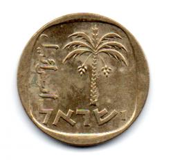 Israel - 1970 - 10 Agorot