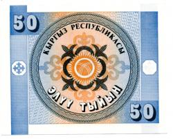 Quirguistão - 50 Tyiyn - Cédula Estrangeira