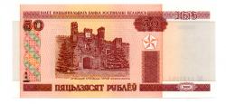 Bielorrussia - 50 Rubles - Cédula Estrangeira