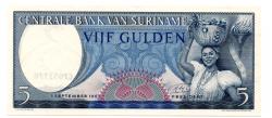 Suriname - 5 Gulden - Cédula Estrangeira