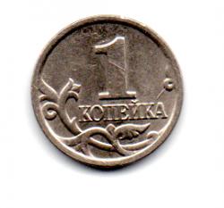 Rússia - 2003 - 1 Kopek