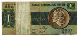 C129a - *Asterisco - 1 Cruzeiro - Cédula de Reposição - Série A00013* - Data: 1970 - BC