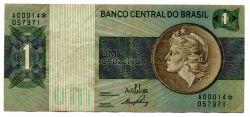 C129a - *Asterisco - 1 Cruzeiro - Cédula de Reposição - Série A00014* - Data: 1970 - MBC