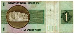 C129a - *Asterisco - 1 Cruzeiro - Cédula de Reposição - Série A00025* - Data: 1970 - MBC
