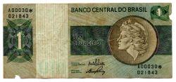 C129a - *Asterisco - 1 Cruzeiro - Cédula de Reposição - Série A00030* - Data: 1970 - UTG