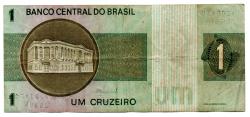 C129a - *Asterisco - 1 Cruzeiro - Cédula de Reposição - Série A00047* - Data: 1970 - MBC