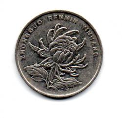 China - 2003 - 1 Yuan