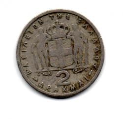 Grécia - 1954 - 2 Drachmai