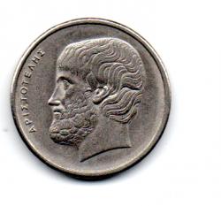 Grécia - 1978 - 5 Drachmai