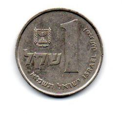 Israel - 1981 - 1 Sheqel