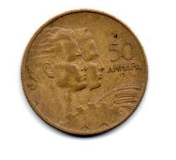 Iugoslávia - 1955 - 50 Dinara