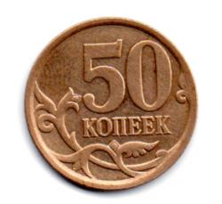 Rússia - 2013 - 50 Kopeks