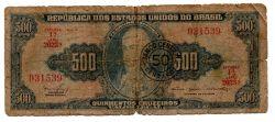 C119 - 50 Centavos (Sobre 500 Cruzeiros) - 1° Estampa - Série 2023 - D. João VI - Data: 1967 - UTG